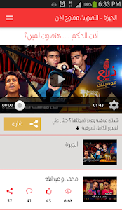 Zee3 Mawhbtak- screenshot thumbnail