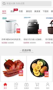 Achats en ligne en Chine - náhled