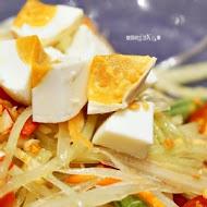 NARA Thai Cuisine(新莊宏匯店)
