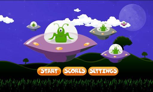 UFOを撃ちます