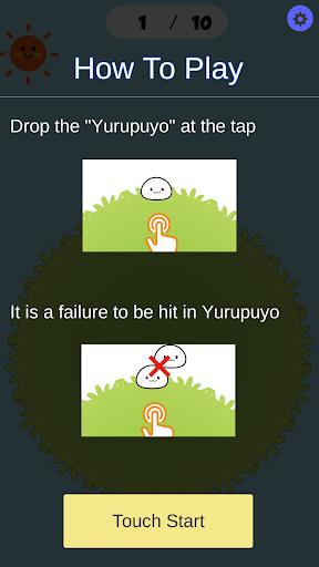 Yurupuyo Landing