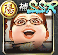 花(SSR)