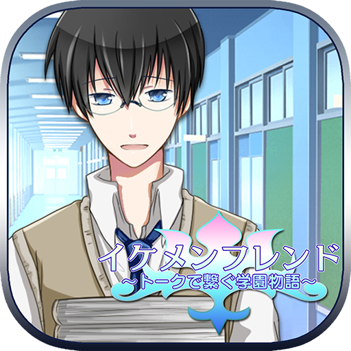 anime χρονολόγηση app για το Android τύπος φίλος θέλει να συνδέσετε