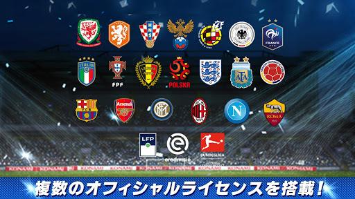ワールドサッカーコレクションS 7.2.0 screenshots 2