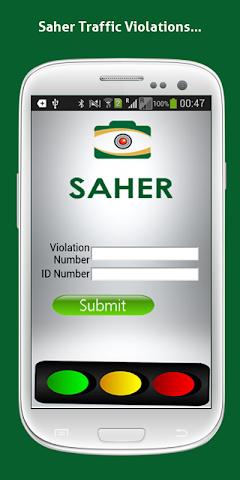 android Saher- Traffic Violations Screenshot 0