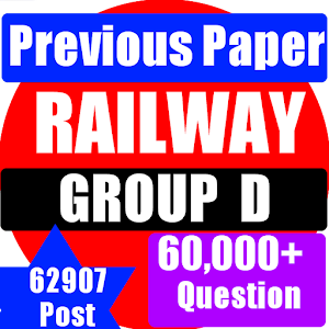 Railway Group D Previous Paper