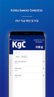 Download Korea Gaming Congress For PC Windows and Mac apk screenshot 4