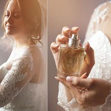 Düğün fotoğrafçısı Petr Andrienko (PetrAndrienko). 20.05.2017 fotoları