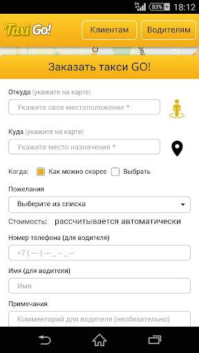 Taxi GO