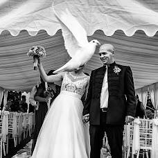 Wedding photographer Nelutu Rosu (neluturosu). Photo of 15.05.2018