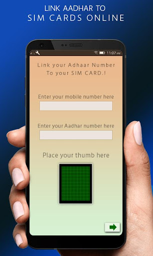 Link Aadhar With SIM Cards Online for PC