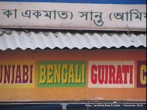 Photo: Rishikesh - Mussoorie - Varanasi