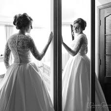 Wedding photographer Eduard Chaplygin (chaplyhin). Photo of 04.08.2017