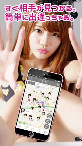 無料社交Appの出会系ピンクフレンド HotApp4Game