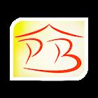 Posada Bonita App icon