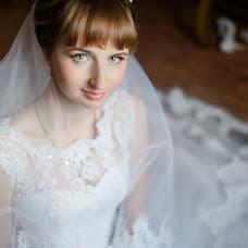 Wedding photographer Elena Budko (elenphoto). Photo of 09.10.2016