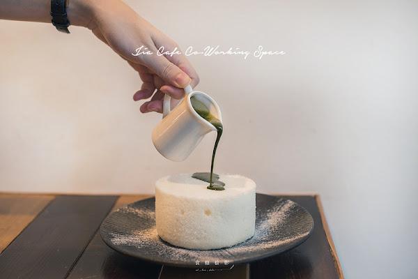 新北板橋 稼咖啡Jia Cafe Co-working space-溫暖夫婦經營的轉角小店,來嚐綿軟抹茶雪藏蛋糕!