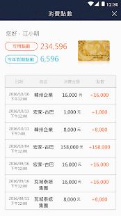 大江購物中心 - náhled