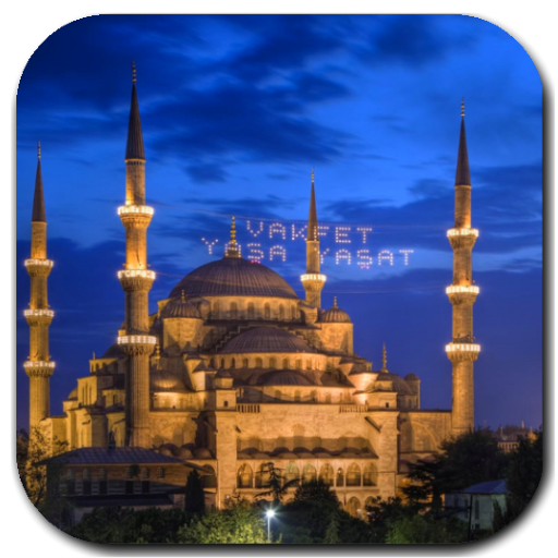 Mosque Sultan Ahmed Wallpaper