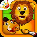 サバンナ:子供のためのパズルとカラー , 知育 ぱずる, 幼児 知育 無料 子ども向け ゲーム 無料