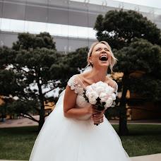 Весільний фотограф Дмитрий Очагов (Ochagov). Фотографія від 18.01.2019