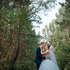 Wedding photographer Aleksandr Zhunin (ZhuninART). Photo of 18.09.2016