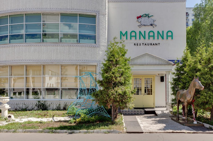 Фото №7 зала Manana