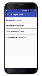 Online Passport ( Apply Passport & Check Status ) - náhled