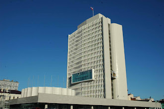 Photo: Government House - Vladivostok, Russia