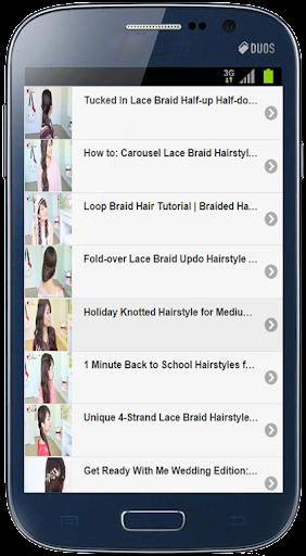 玩免費生活APP|下載发型步骤视频 app不用錢|硬是要APP