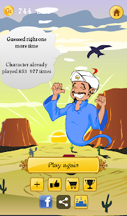 Akinator the Genie FREE- screenshot thumbnail