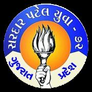 Sardar Patel Yuva 72