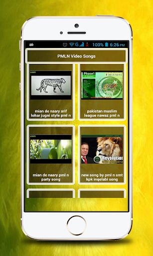 Pmln songs mp3 download