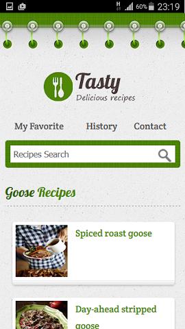 android Goose Recipe Screenshot 0