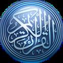 Coran mp3 Audio & Lecture icon