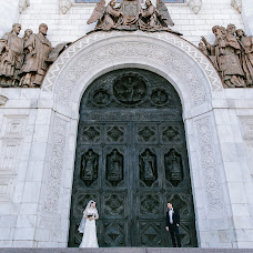 Wedding photographer Vera Scherbakova (Vera007). Photo of 21.05.2017