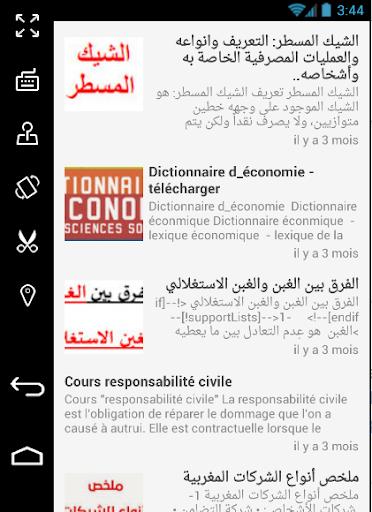 Juriste Maroc