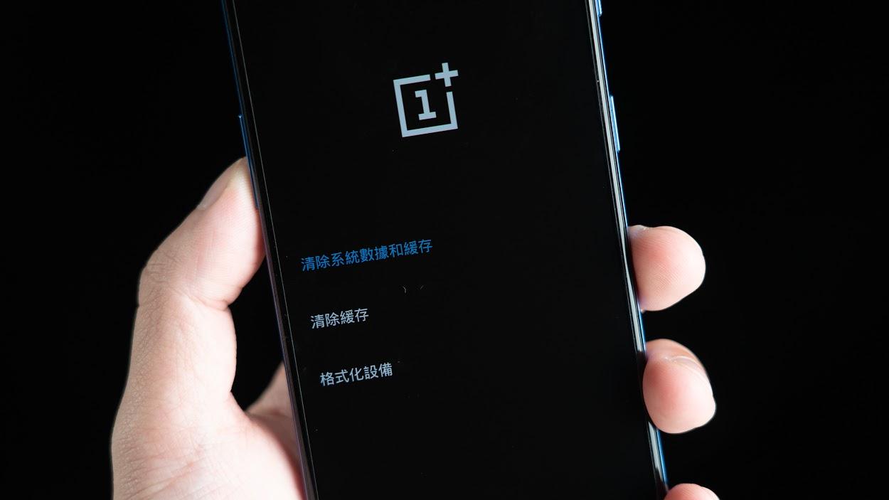 開箱在京東買的一加 OnePlus 7T!該怎麼安裝 Google、刷氧OS? - 16