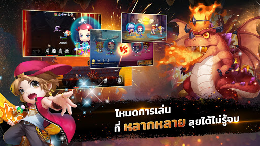 Garena DDTank Thailand 1.1.10 screenshots 2