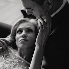 Wedding photographer Vladimir Zakharov (Zakharovladimir). Photo of 16.04.2018