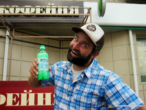 Photo: Milkis: that new feeling of soda beverage you crave!