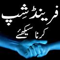 Friendship Karna Sikhiye icon