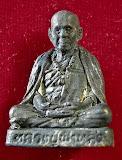 รูปหล่อห่มคลุม หลวงปู่ครูบาอิน วัดฟ้าหลั่ง ปี 39 องค์ที่ ๑