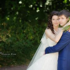 Wedding photographer Anna Shorina (sheridan17). Photo of 08.06.2015