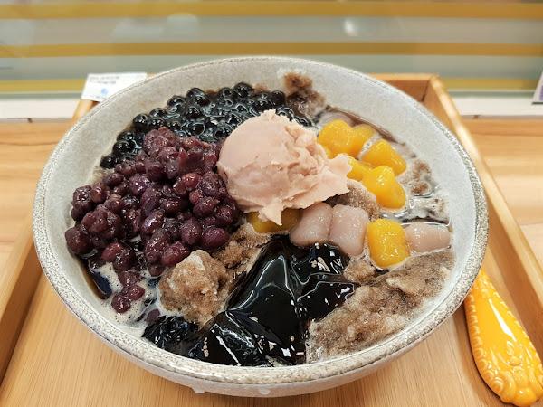 清原芋圓 高雄西子灣店