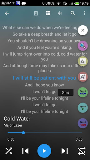 EZBox MP3 Player Lyric matched screenshot