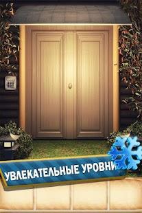 100 дверей 93 уровень прохождение видео