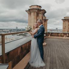 Wedding photographer Darya Mitina (daryamitina). Photo of 15.10.2017