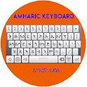 Amharic Keyboard icon