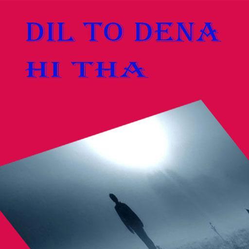 Dil To Dena Hi Tha